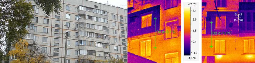Тепловизионное обследование многоквартирного здания