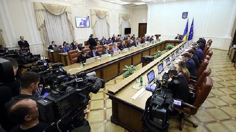 энергоаудит часть Энергостратегии Украины