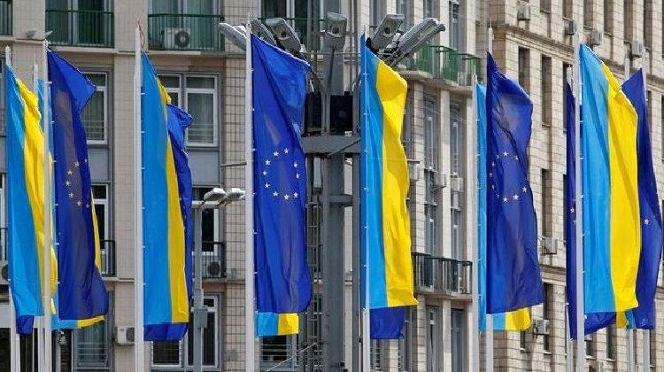 фото флаги ЕС и Украины