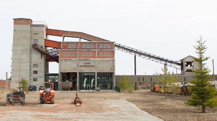 фото шахта на которой будет СЭС
