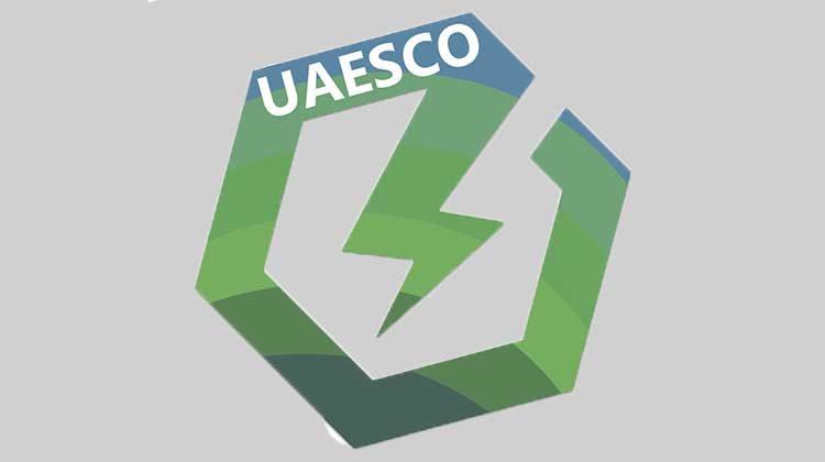 фото договора по энергоэффективности ЭСКО