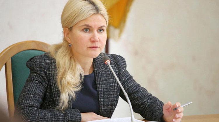 фото губернатор харьковщины