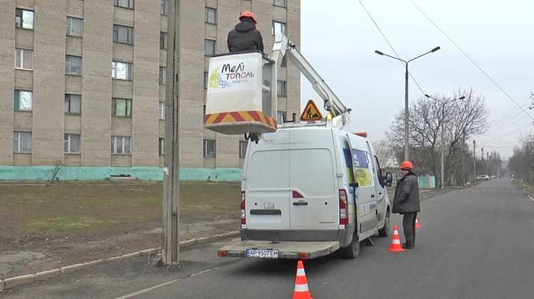 фото модернизация уличного освещения