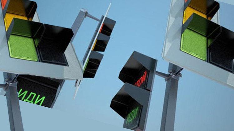 фото квадратные светофоры