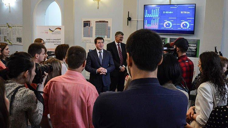 фото энергоаудит в министерстве