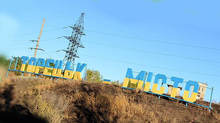 фото поставка электроэнергии в Торецкуголь