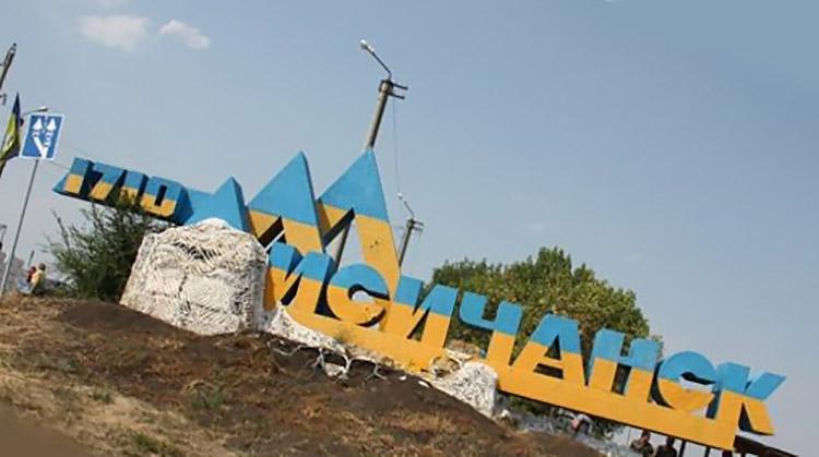 фото ЧП в Лисичанске