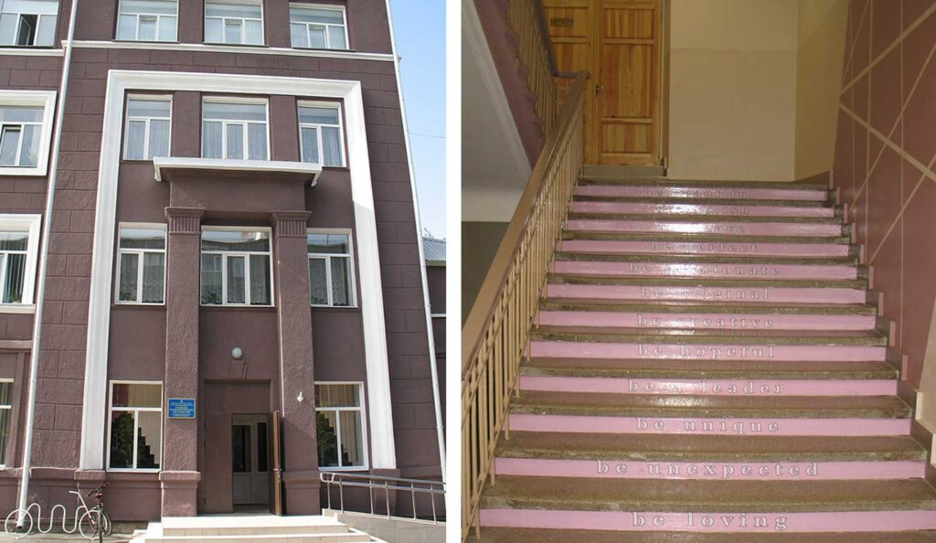 Центральний вхід і внутрішні сходи