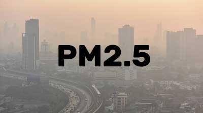 пыль PM2.5