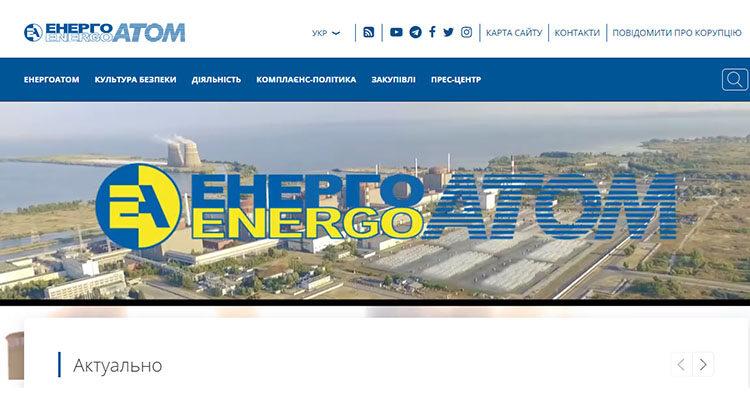 фото новая модель поставки электроэнергии