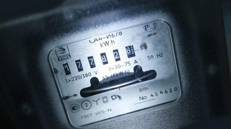 фото тарифы на электроэнергию будут расти